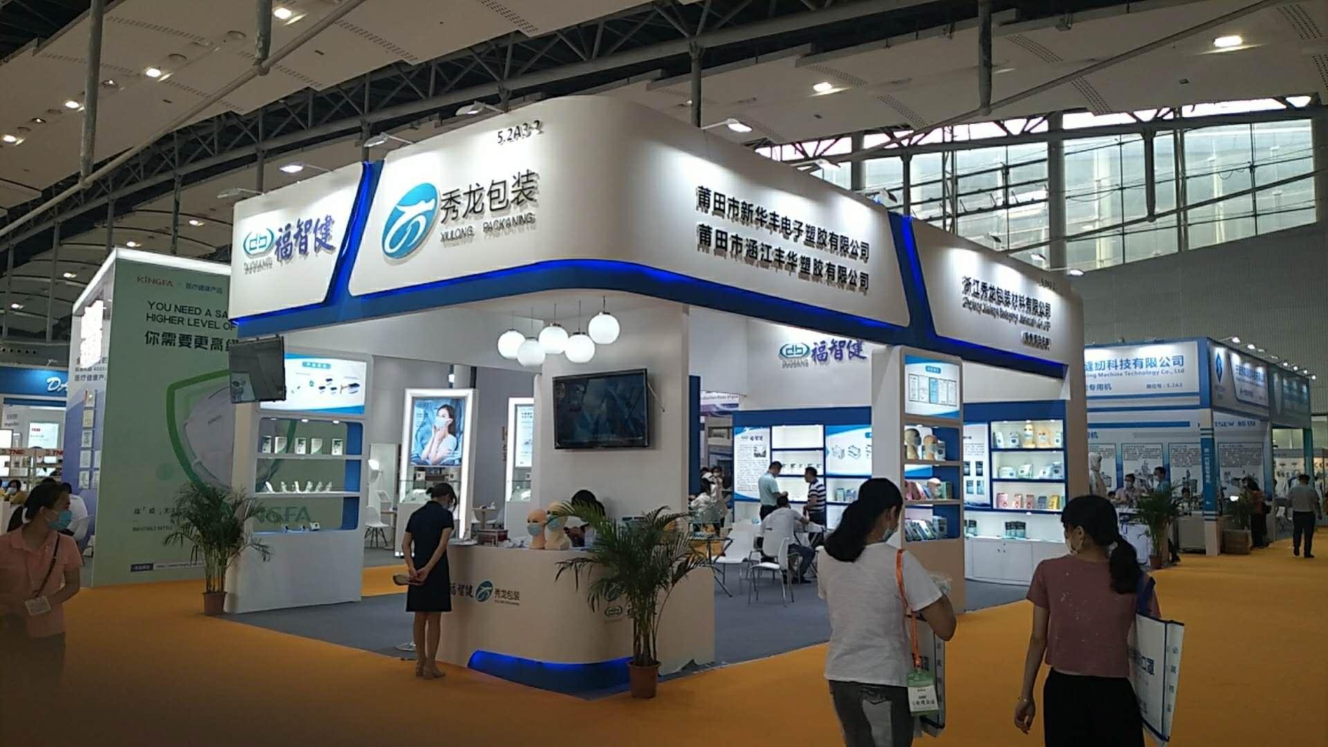 广州展台搭建公司需要考虑的几个方面?