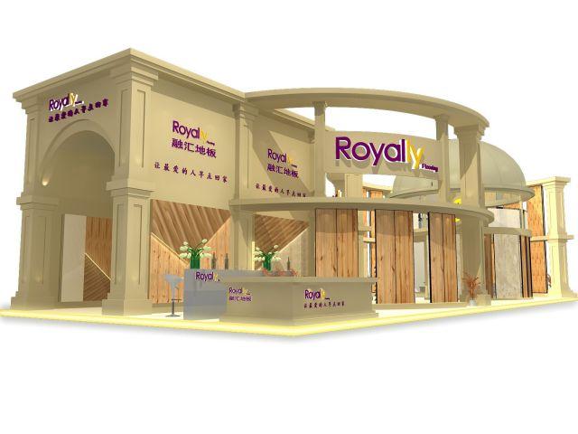 建材展展台设计