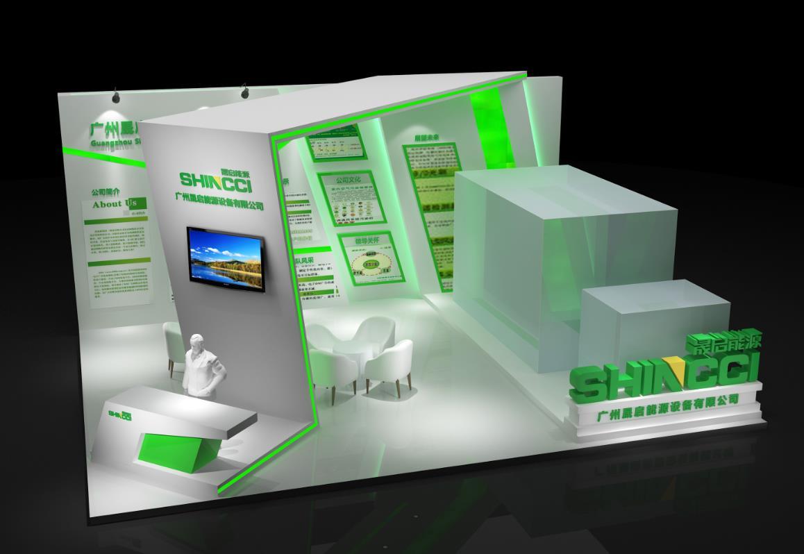 能源展展台设计搭建