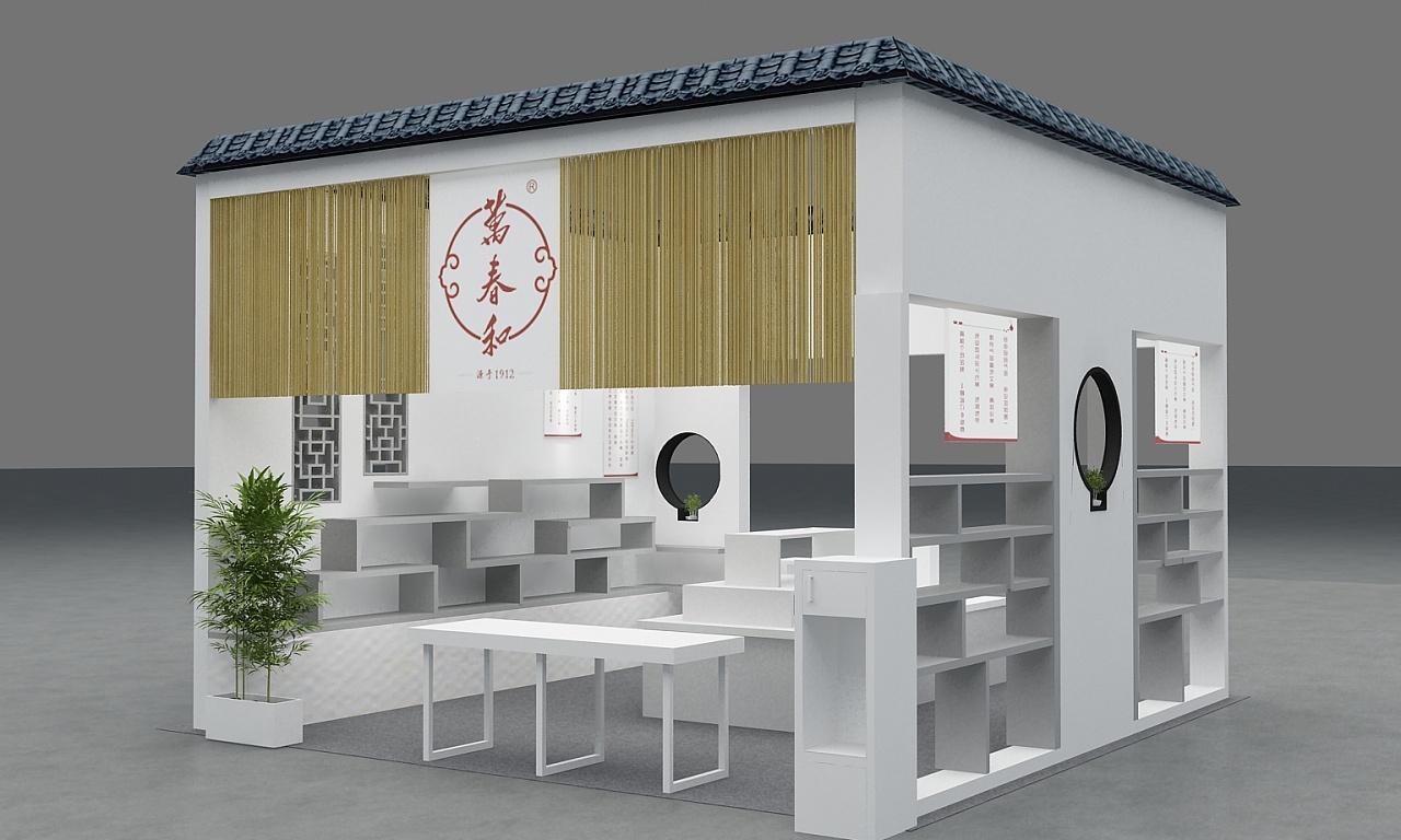 茶博会展台设计搭建