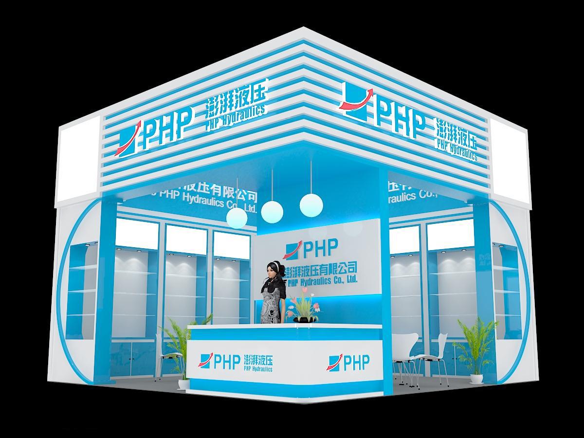 澎湃液压机械展展台设计搭建