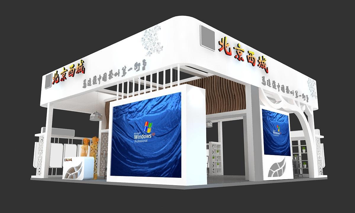 茶博会展台设计
