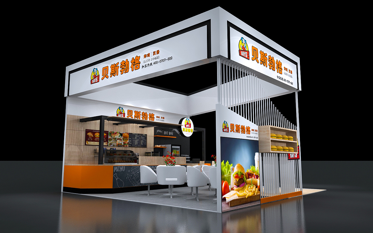 食品展展台设计搭建