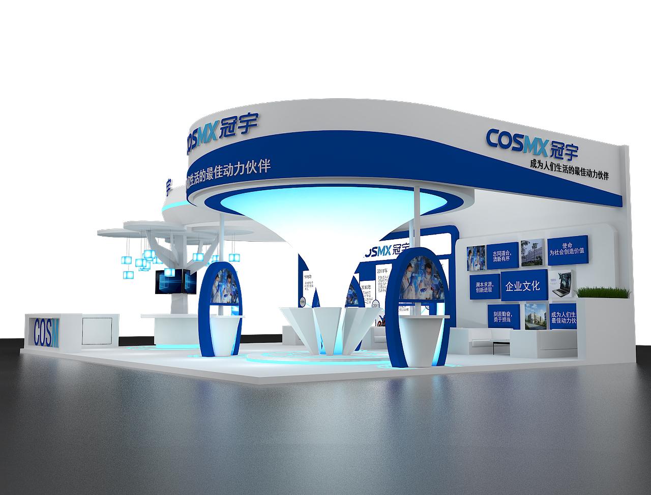 电池展展台设计公司