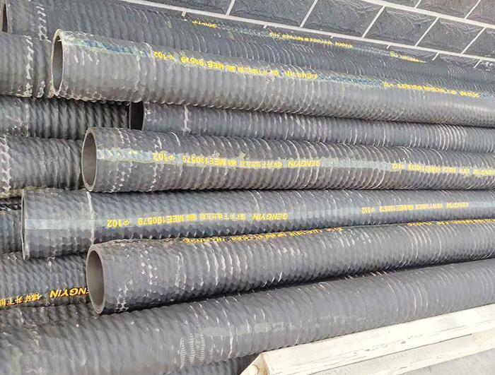 煤矿吸排水胶管