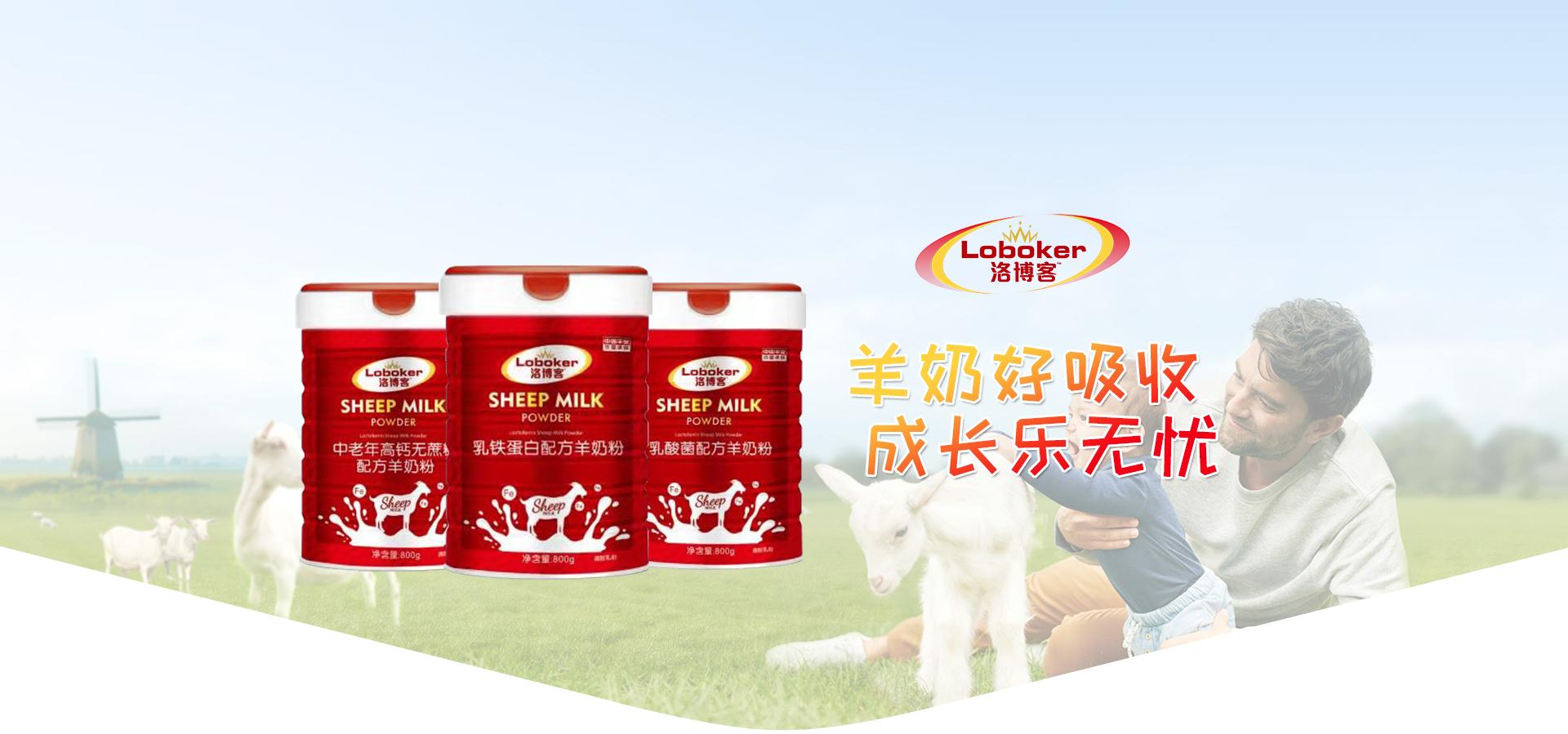 洛博客告诉你什么才是真正的配方奶粉