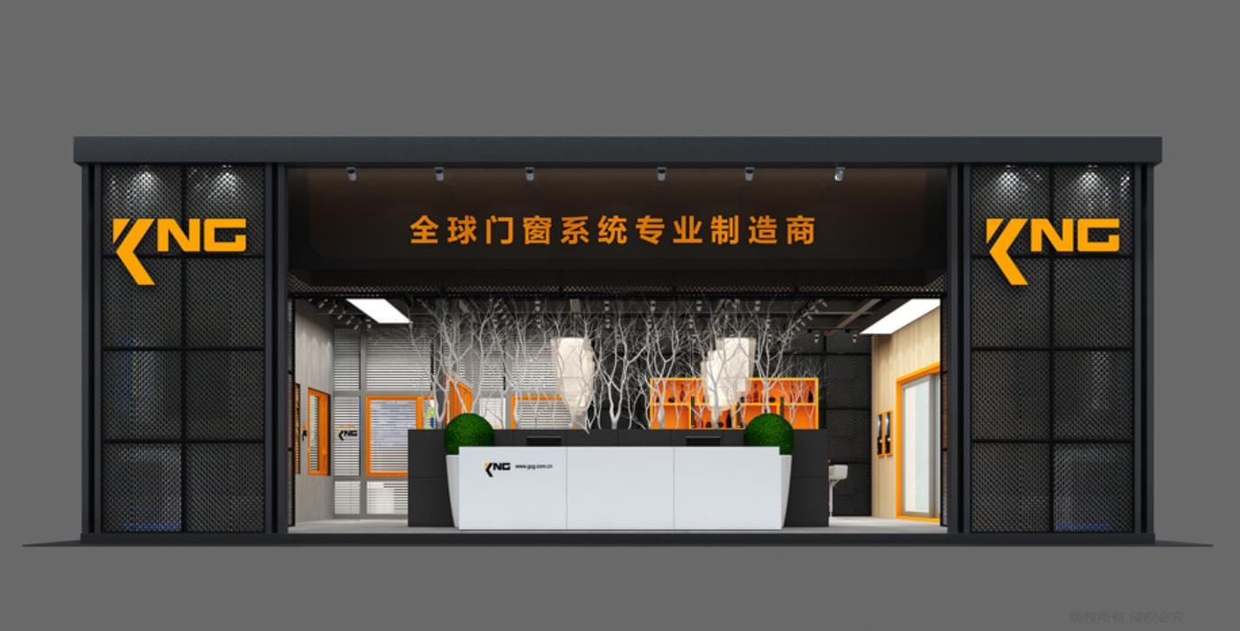 KNG--门窗展展览展示