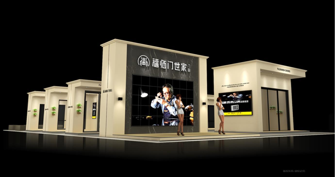 福临门世家---广州门窗展