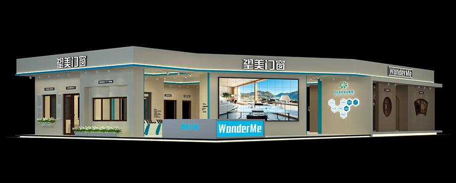 望美门窗—--门窗展展览设计