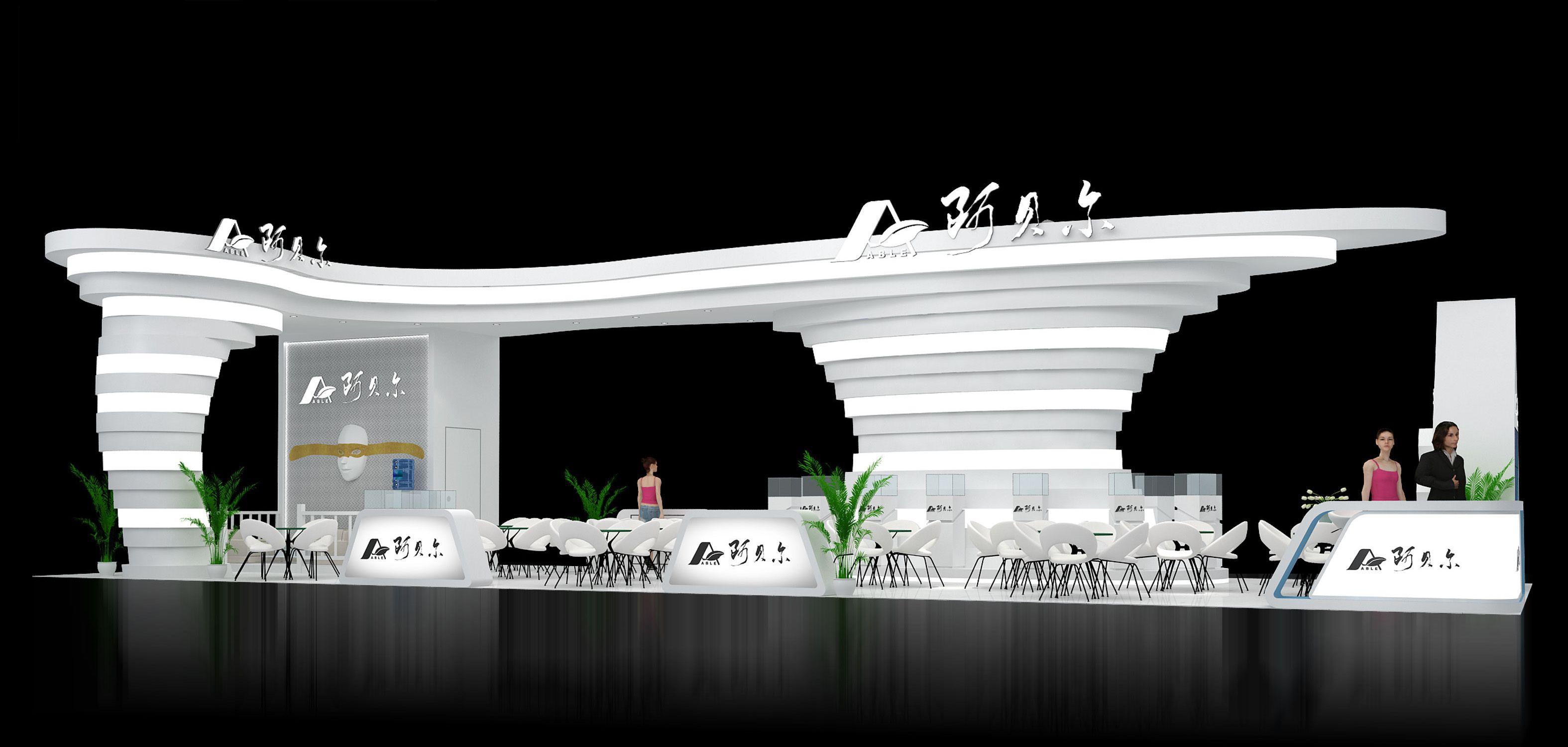 阿贝尔--广州美博会展览展示