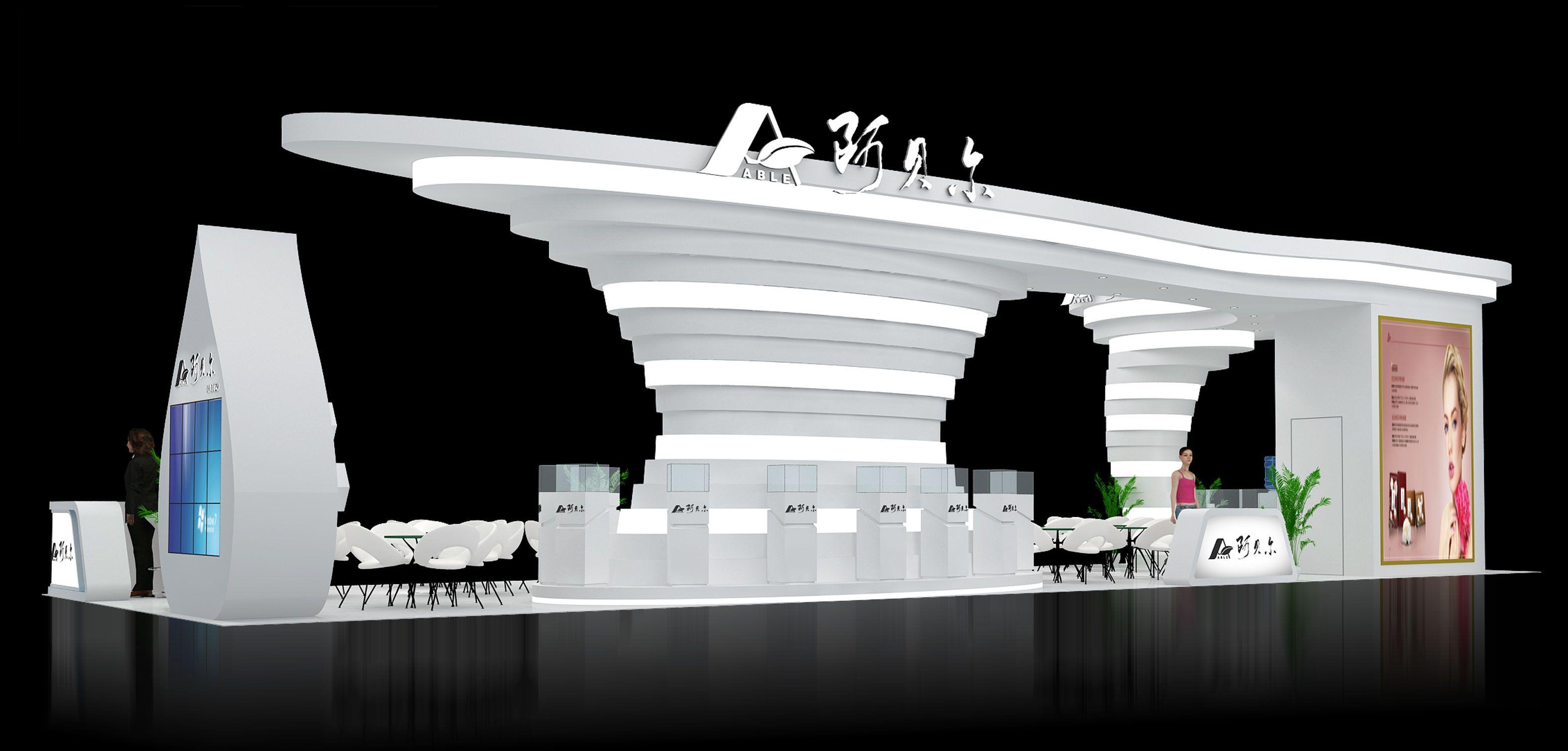 广州美博会展览展示