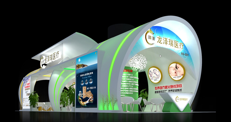 龙泽瑞医疗-----广州美博会展位展览