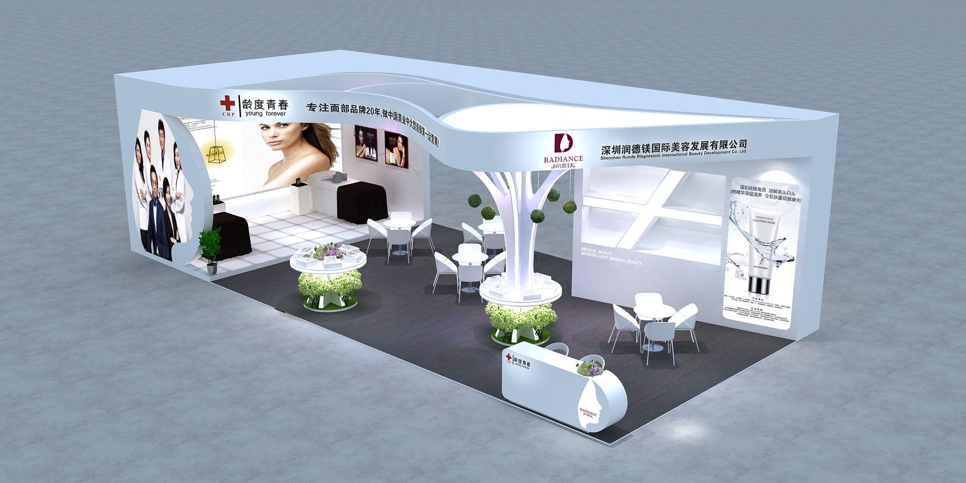 润德镁国际-----深圳美博会