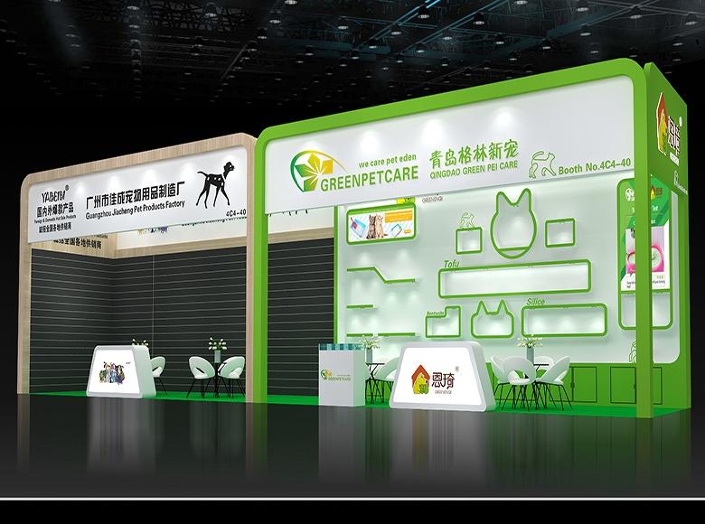 广州宠物展展览搭建
