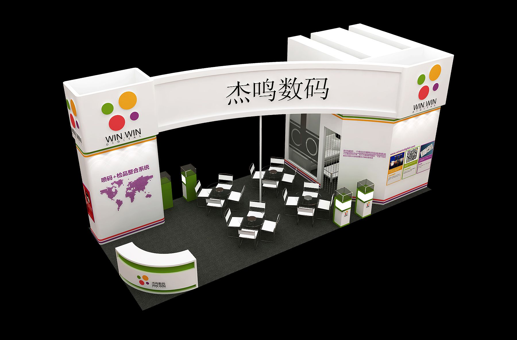 广州音响展博览会
