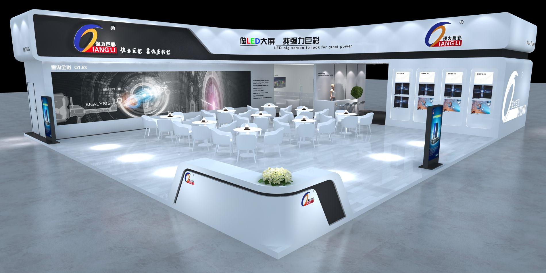 广州灯光展展会设计搭建