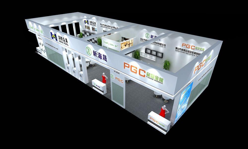 海微金属——广州建材展展位展览
