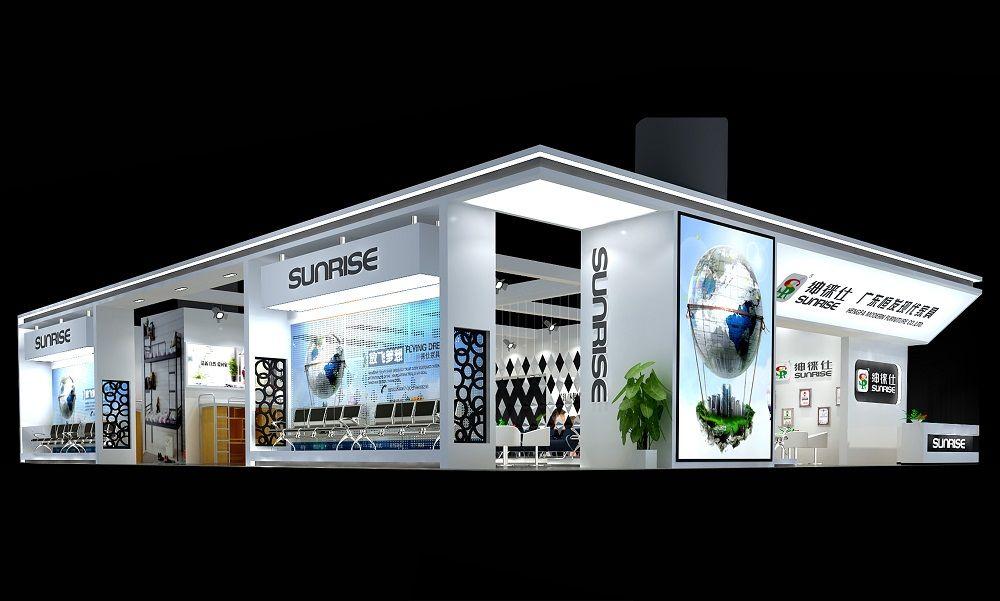 广东恒发--家具展展览搭建