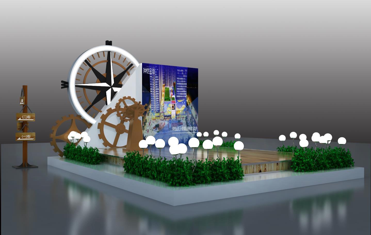 仲恺新街购物中心活动策划搭建