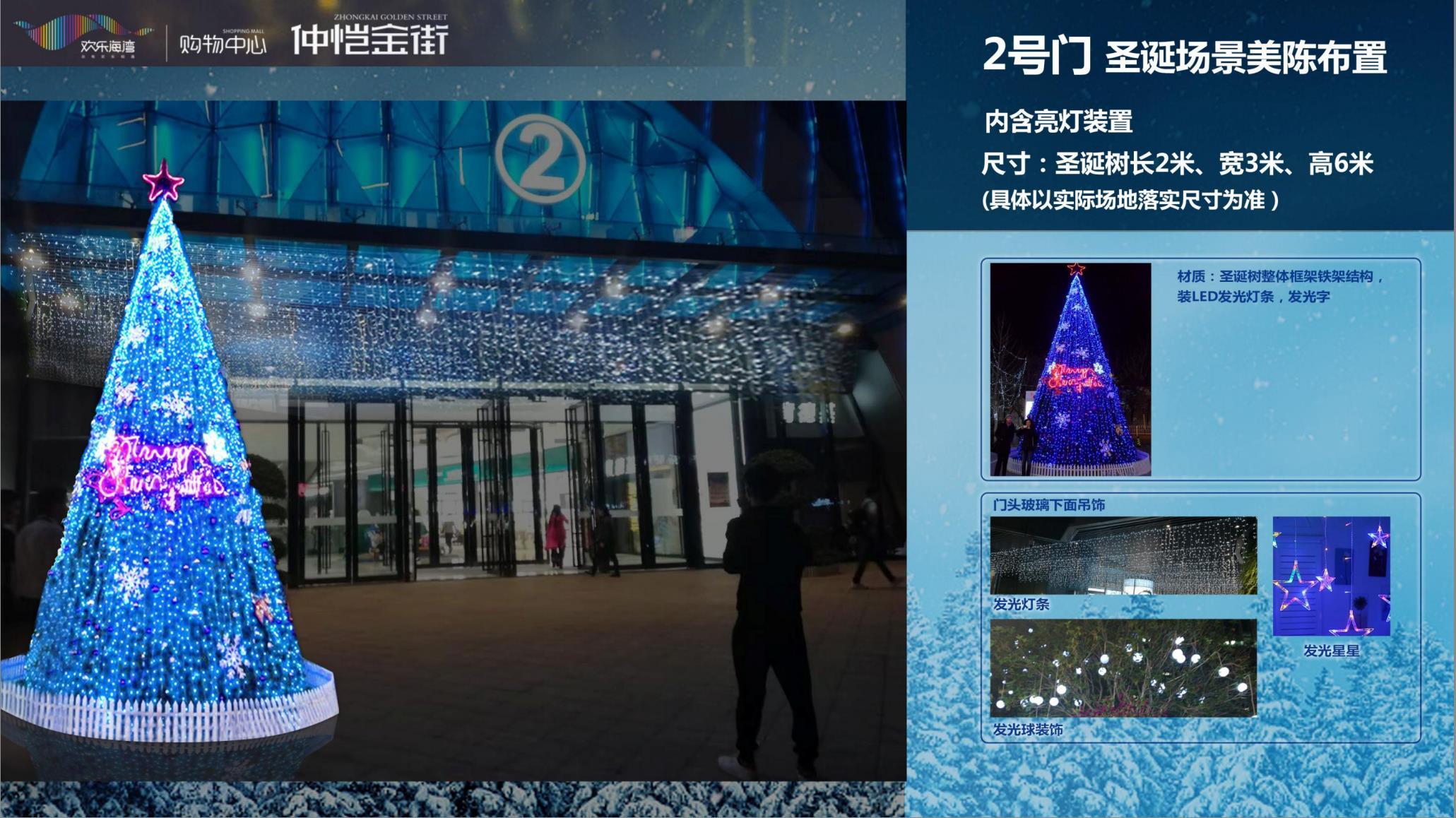 广州活动舞台策划