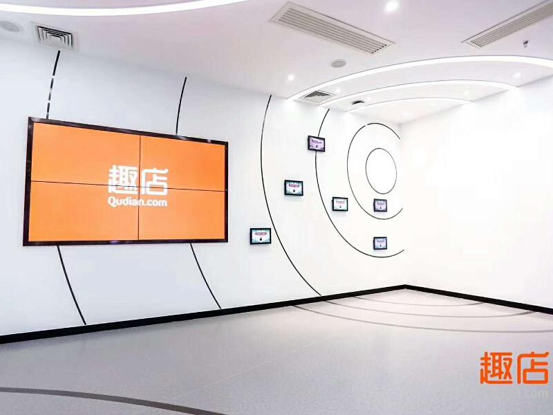 趣店企业----广州形象展厅
