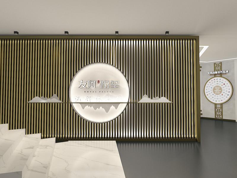 友阿企业展厅设计