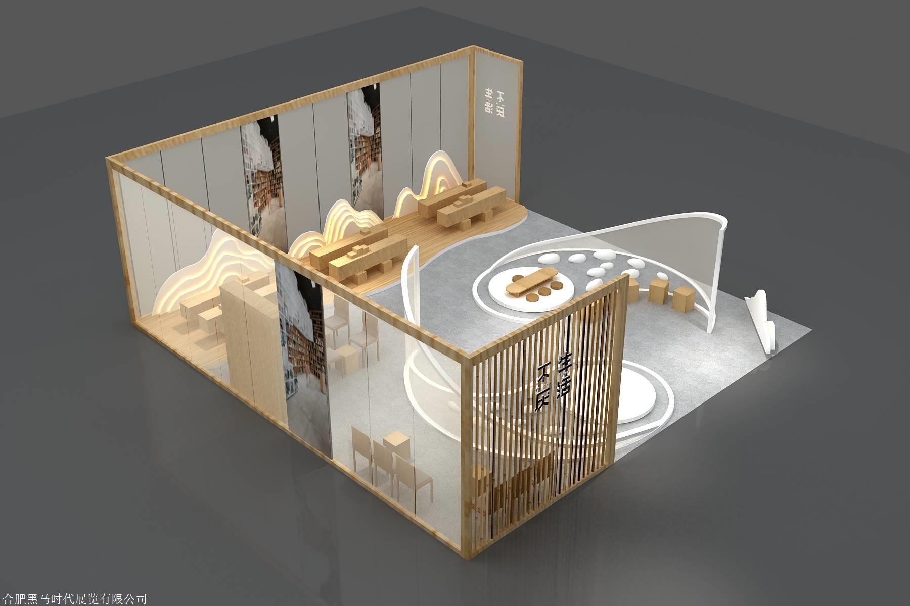 广州展位展览设计