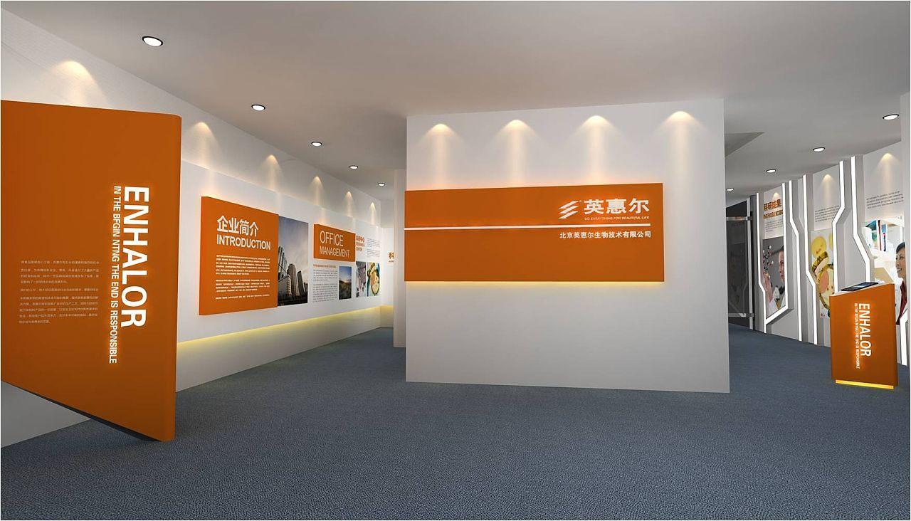 广州展厅设计有哪些区域划分