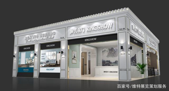 展览公司展台、展厅设计装修,活动策划