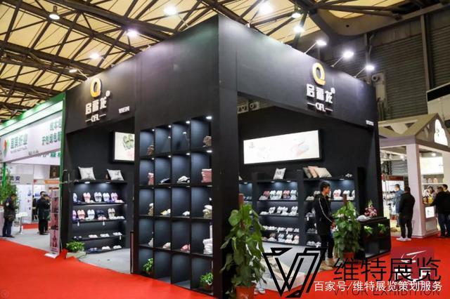 上海日用百货展