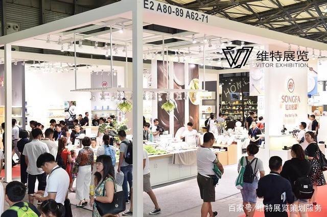 上海日用百货商品博览会
