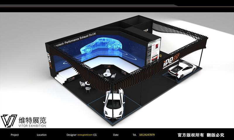 汽配展-广州汽车展览展台设计搭建