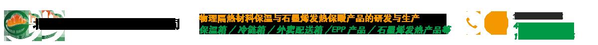 北京绿源汇材科技有限公司