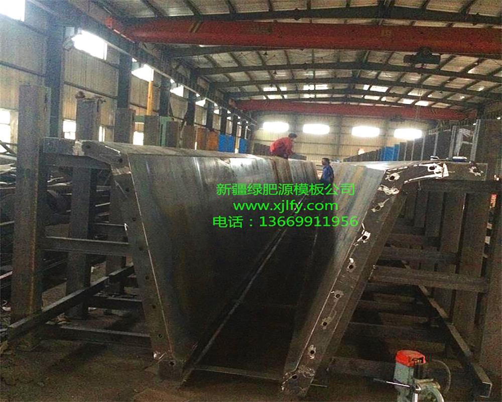 简述钢模板施工前对基底处理的要求有哪些