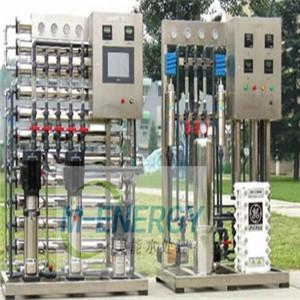 水处理设备厂家告诉您游泳池水处理设备循环水泵有什么标准?