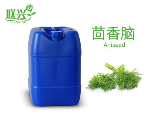 江西精油批发厂家教您香薰机精油的提炼方法