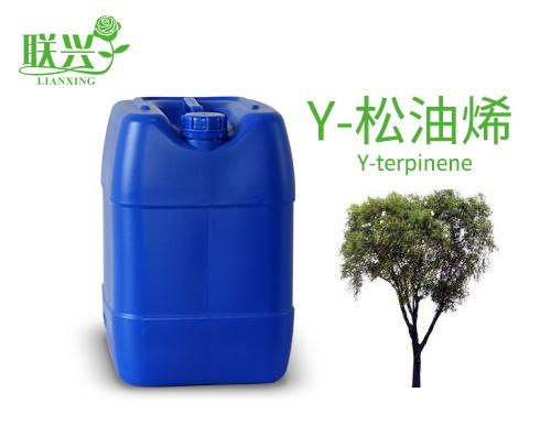 Y-松油烯