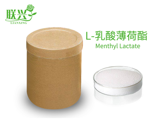 L-乳酸薄荷酯