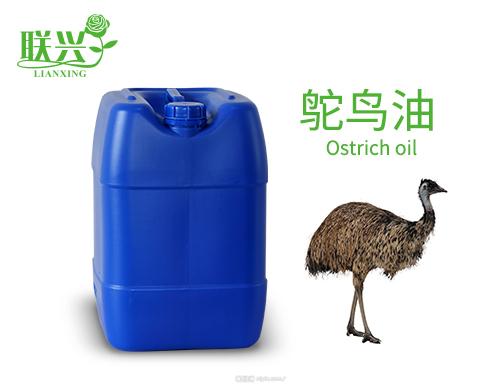 鸸鹋油鸵鸟油