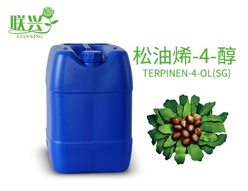 松油烯-4-醇 天然萜烯醇