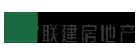 北京联建房地产经纪有限公司