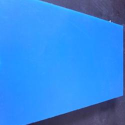 耐磨抗靜電聚乙烯板