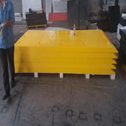 黃色護舷面板