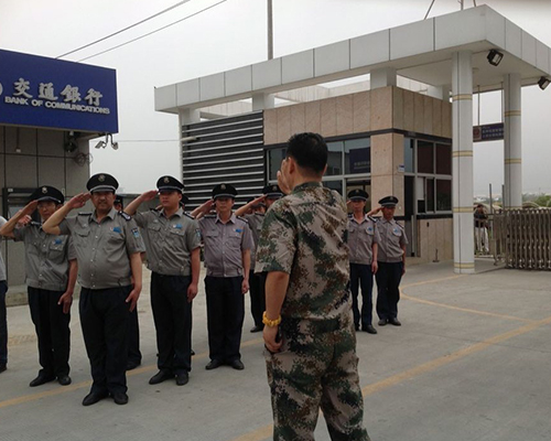 福州工厂保安
