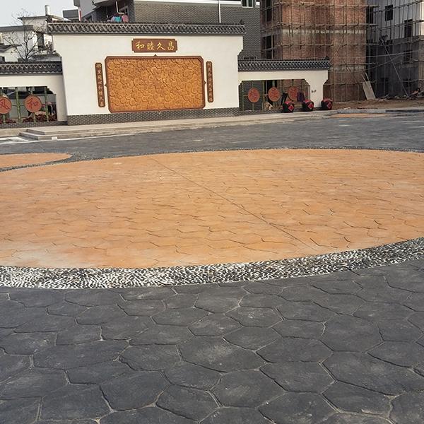 文化广场压花地坪