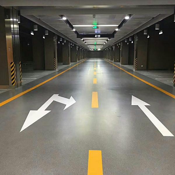 地下停车场环氧地坪