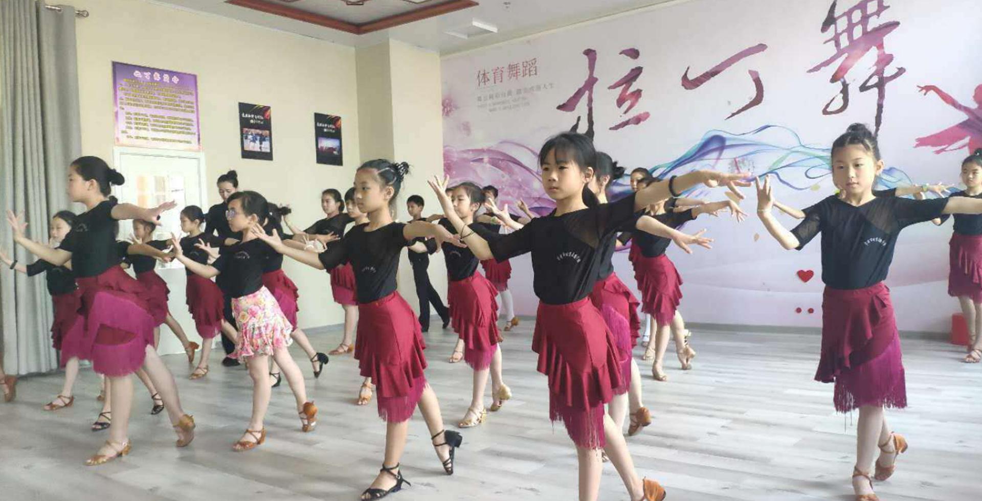 中国舞与拉丁舞的基本区别是什么