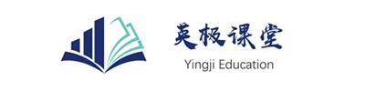 北京英极教育咨询公司