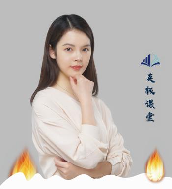 金牌讲师王青青