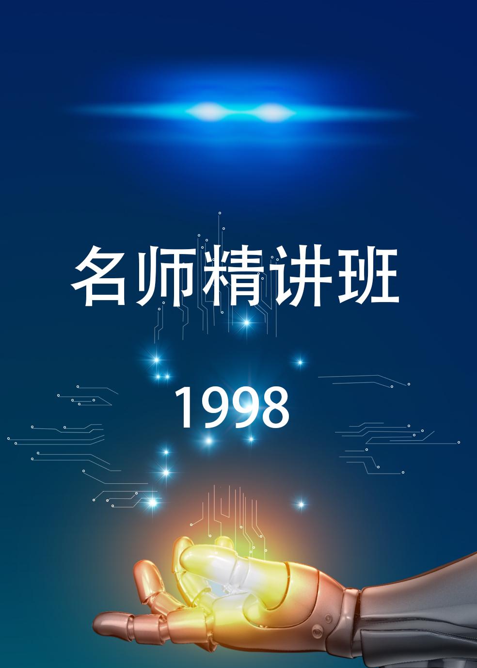 北京中级消防工程师培训价格